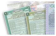 Куплю облигации банков и минфина