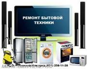 Ремонт радио-мобильных телефонов.