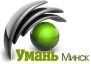 Монтаж розеток и выключателей в Минске