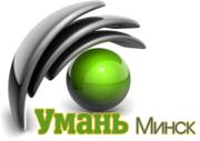 Столбы металлические для забора в Минске
