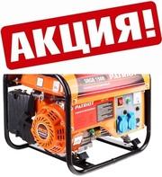 Бензиновый генератор б/у