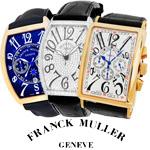 Наручные часы Franck Muller мужские