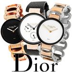 Наручные часы Christian Dior женские