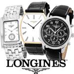 Наручные часы Longines женские