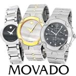 Наручные часы Movado женские