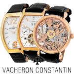 Наручные часы Vacheron Constantin женские