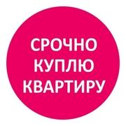 Куплю 3х комн квартиру в Минске с кухней 9м до 120тыс. рублей