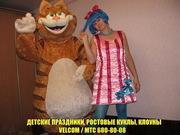 Клоун на детский праздник,  клоун на день рождения,  шоу мыльных пузырей