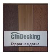 Террасная доска Декинг (пустотелая) 3000 х 135 х 25 мм (0, 405 м2)