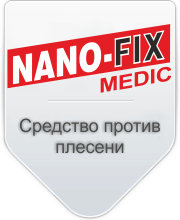 Средство от плесени на стенах NANO-FIX . Антиплесень