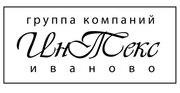 Оптовая продажа тканей из Иваново