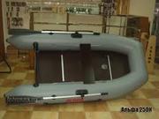 лодка ПВХ моторно-гребная  Альтаир 250К с КИЛЕМ новая (1шт)