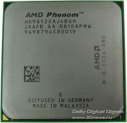Продам мощный процессор AMD Phenom X4 9850 .Торг