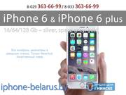 Iphone 6,  6 plus. Лучшие цены в Минске.