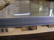 Лист,  плита алюминиевая