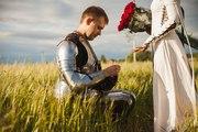 Романтическое признание в любви,  романтическое предложение