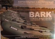Надувная лодка ПВХ Барк В-280N