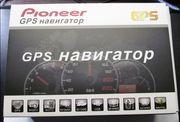GPS навигатор Pioneer 709