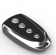 Брелок для ключей со скрытой камерой 8GB