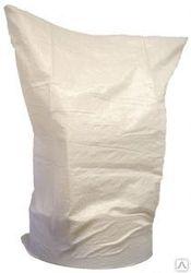Мешки полипропиленовые 50 кг бу