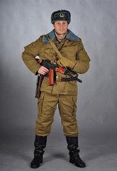 Зимний костюм Афганка для рыболовов и охотников