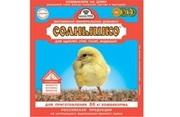 Премикс Солнышко 0, 5% для цыплят,  утят,  гусят,  перепелов150г