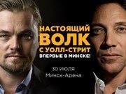 Бизнес-образование в Минске.