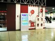 Реклама в торговых центрах Минска и Могилёва