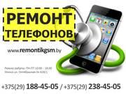 Ремонт телефонов в Минске за считанные минуты.