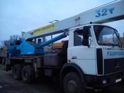 Аренда Автокрана Галичанин (32 тонны)