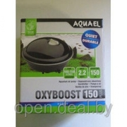 Компрессор OXYBOOST 150 plus (AQUAEL), 2.2w, 150л/ч., до 150 литров