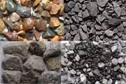 Песок,  ПГС,  Гравий,  Щебень,  Камень,  Грунт,  Торф,  Асфальтная крошка