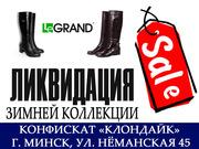 Ликвидация зимней коллекции женской обуви