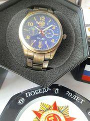 Часы Командирские с хронографом