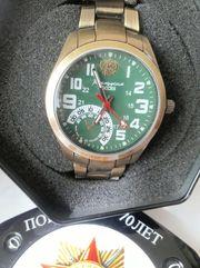 Часы Командирские 2