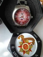 Часы Командирские с флагом России