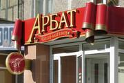 Изготовление рекламы на заказ в Минске и Минском районе