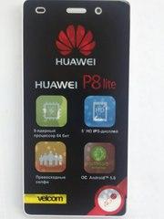 Huawei P8 Lite White dual sim +375256393791 на две сим