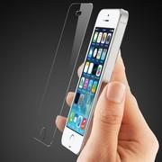 Ультратонкое защитное стекло для iPhone IPAD