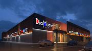 Ателье Аленка по пошиву и ремонту одежды в ТЦ DiaMond city