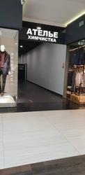 Аленка Ателье по пошиву и ремонту одежды в ТЦ DiaMond city