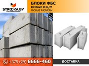 Блоки стен фундамента с доставкой