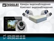 Камера видеонаблюдения. Комплект видеонаблюдения. РБ