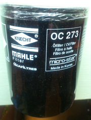 Knecht OC 273 фильтр масляный для дизелей NISSAN продам