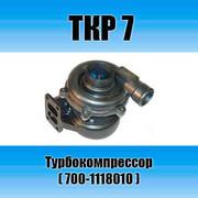 Турбокомпрессор ТКР 7 МТЗ,  Амкодор,  КамАЗ