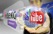 Ваши объявления в Google и Яндекс Найдите новых клиентов в интернете