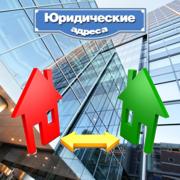 Юридический адрес (Московский,  Первомайский,  Центральный районы)