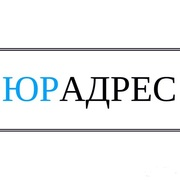 Юридический адрес в Минске с оформлением за 30 мин