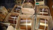 Продаем бронзу БрКМЦ3-1,  проволоку БрКМЦ3-1,  пруток / круг БрКМЦ3-1 вс