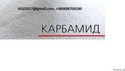 Карбамид,  селитра,  npk и сера.  По Украине и на экспорт